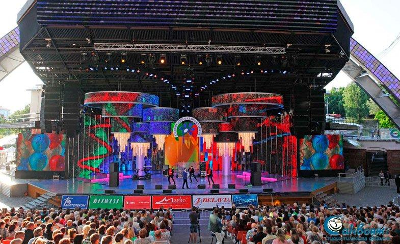 Праздничный концерт в День Знаний для школьников. Витебск