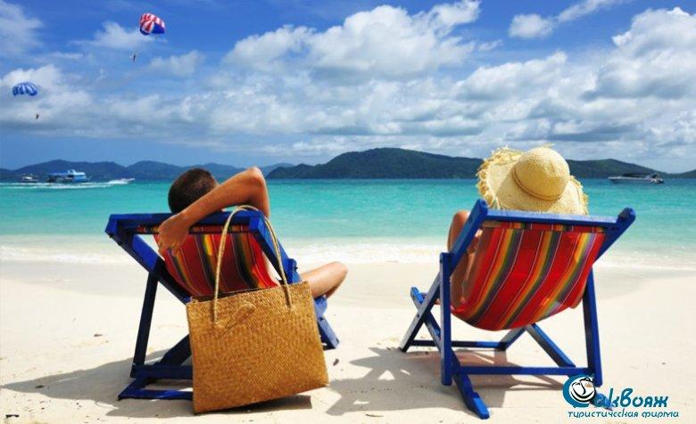 Не пропусти отдых у моря!!!